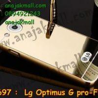 M2697-01 เคสอลูมิเนียม LG Optimus G Pro หลังกระจก สีทอง