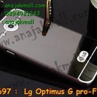M2697-03 เคสอลูมิเนียม LG Optimus G Pro หลังกระจก สีดำ
