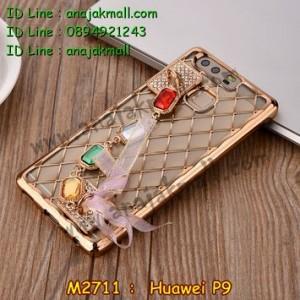 M2711-01 เคสสายสร้อย Huawei P9 สีทอง