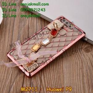 M2711-02 เคสสายสร้อย Huawei P9 สีชมพู