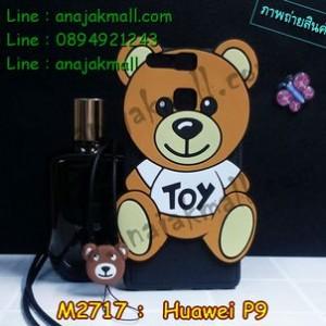 M2717-03 เคสยาง Huawei P9 ลาย Bear