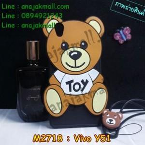 M2718-01 เคสยาง Vivo Y51 ลาย Bear