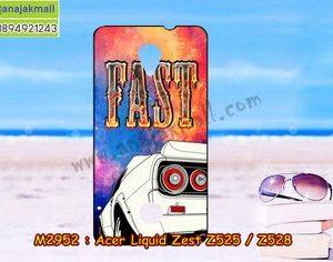 M2952-31 เคสยาง Acer Liquid Zest Z525/Z528 ลาย Fast 01