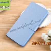 M3417-03 เคสฝาพับ Xiaomi Mi6 สีฟ้า