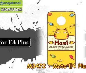 M3472-14 เคสยาง Moto E4 Plus ลาย Hami