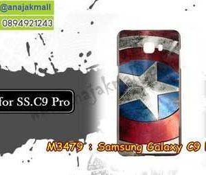 M3479-11 เคสยาง Samsung Galaxy C9 Pro ลาย CapStar