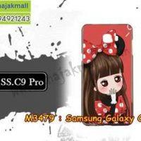 M3479-12 เคสยาง Samsung Galaxy C9 Pro ลาย Nikibi