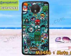 M3486-02 เคสแข็ง Moto C ลาย JinUp