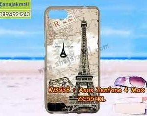 M3538-20 เคสยาง Asus Zenfone 4 Max Pro-ZC554KL ลายหอไอเฟล
