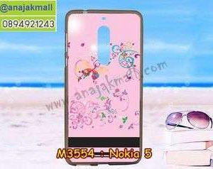 M3554-21 เคสยาง Nokia 5 ลาย BB butterfly