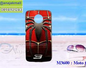 M3600-09 เคสยาง Moto G5s ลาย Spider