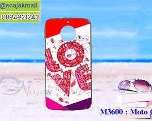 M3600-29 เคสยาง Moto G5s ลาย Love X11