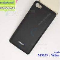 M3635-01 เคสยาง Wiko Fever สีดำ