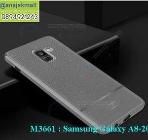 M3661-03 เคสยางกันกระแทก Samsung Galaxy A8-2018 สีเทา