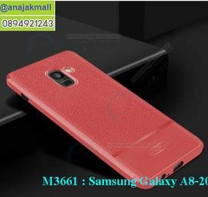 M3661-05 เคสยางกันกระแทก Samsung Galaxy A8-2018 สีแดง