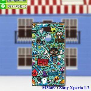 M3669-18 เคสยาง Sony Xperia L2 ลาย Blood Vector