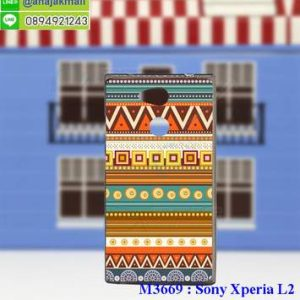 M3669-20 เคสยาง Sony Xperia L2 ลาย Graphic II