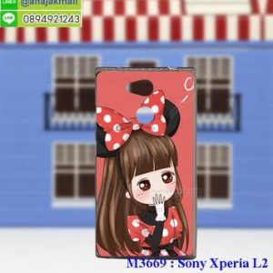 M3669-22 เคสยาง Sony Xperia L2 ลาย Nikibi