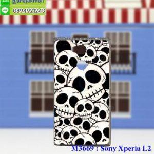 M3669-23 เคสยาง Sony Xperia L2 ลาย Skull II