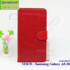 M3670-01 เคสฝาพับไดอารี่ Samsung Galaxy A8-2018 สีแดง