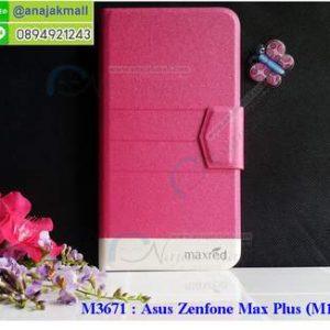 M3671-03 เคสฝาพับ Asus Zenfone Max Plus-M1 สีชมพู