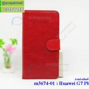 M3674-01 เคสฝาพับไดอารี่ Huawei G7 Plus สีแดง