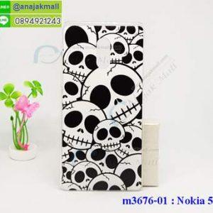 M3676-01 เคสแข็ง Nokia 5 ลาย Skull II