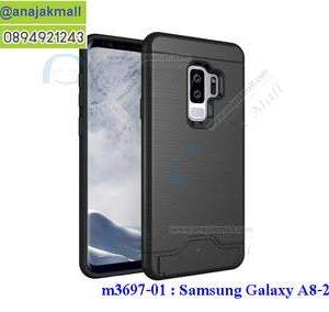M3697-01 เคส 2 ชั้น กันกระแทก Samsung Galaxy A8-2018 สีดำ