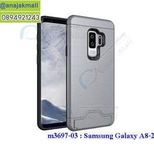 M3697-03 เคส 2 ชั้น กันกระแทก Samsung Galaxy A8-2018 สีเทา