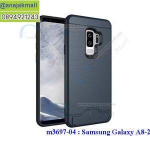 M3697-04 เคส 2 ชั้น กันกระแทก Samsung Galaxy A8-2018 สีน้ำเงิน