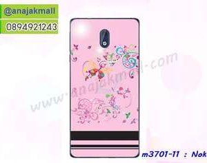 M3701-11 เคสแข็ง Nokia 3 ลาย BB butterfly