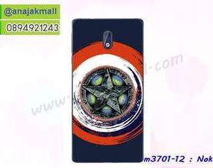 M3701-12 เคสแข็ง Nokia 3 ลาย CapStar VV