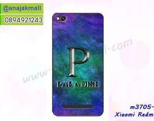 M3705-12 เคสแข็ง Xiaomi Redmi 4a ลาย Paradise