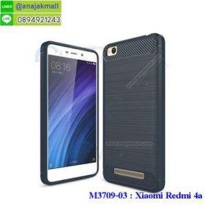 M3709-03 เคสยางกันกระแทก Xiaomi Redmi 4a สีน้ำเงิน