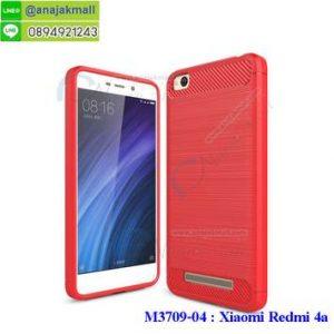 M3709-04 เคสยางกันกระแทก Xiaomi Redmi 4a สีแดง
