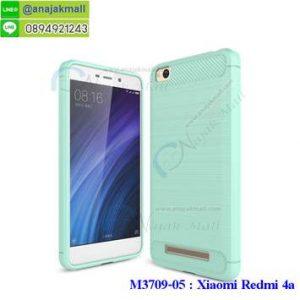 M3709-05 เคสยางกันกระแทก Xiaomi Redmi 4a สีเขียว