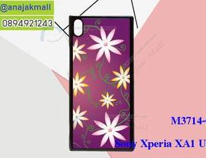 M3714-02 เคสแข็ง Sony Xperia XA1 Ultra ลาย Vector-01