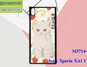 M3714-03 เคสแข็ง Sony Xperia XA1 Ultra ลาย Animal-06