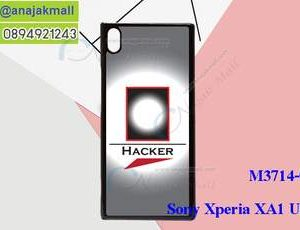 M3714-04 เคสแข็ง Sony Xperia XA1 Ultra ลาย Hacker II