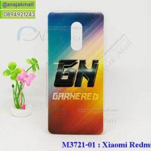 M3721-01 เคสแข็ง Xiaomi Redmi 5 ลาย Garnered