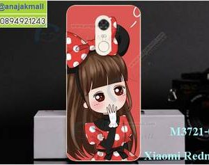 M3721-02 เคสแข็ง Xiaomi Redmi 5 ลาย Nikibi