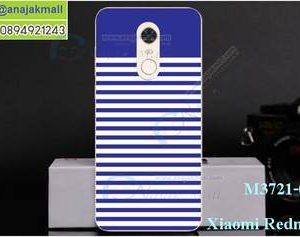 M3721-04 เคสแข็ง Xiaomi Redmi 5 ลาย Blue