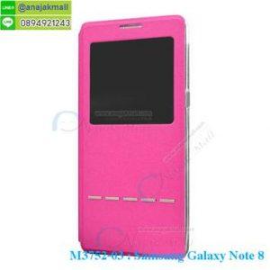 M3752-03 เคสโชว์เบอร์รับสาย Samsung Note 8 สีชมพู