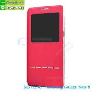 M3752-05 เคสโชว์เบอร์รับสาย Samsung Note 8 สีแดง