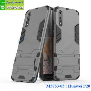M3753-03 เคสโรบอทกันกระแทก Huawei P20 สีเทา
