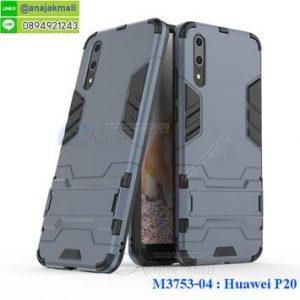 M3753-04 เคสโรบอทกันกระแทก Huawei P20 สีดำนาวี
