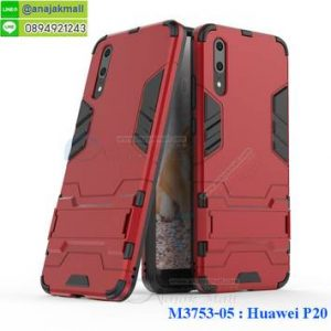 M3753-05 เคสโรบอทกันกระแทก Huawei P20 สีแดง