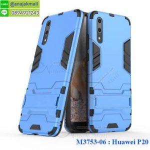 M3753-06 เคสโรบอทกันกระแทก Huawei P20 สีฟ้า