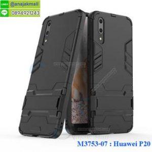 M3753-07 เคสโรบอทกันกระแทก Huawei P20 สีดำ