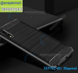 M3762-01 เคสยางกันกระแทก Huawei P20 สีดำ